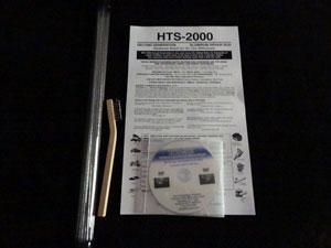 HTS-2000 1 Pound